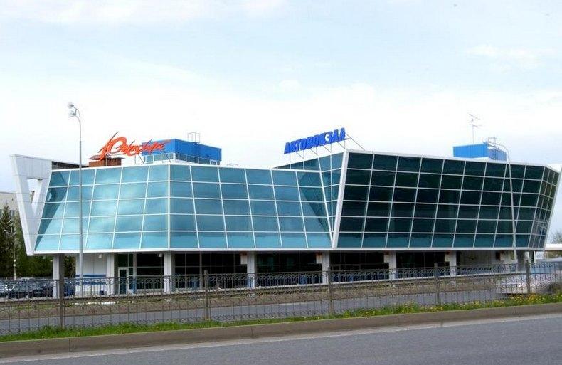 Автовокзал «Южный» (Казань)